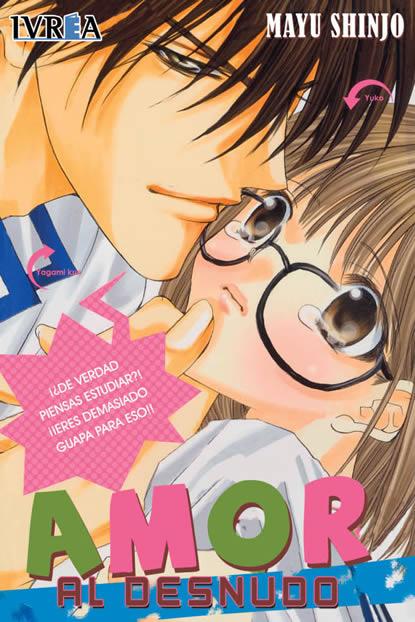 [Manga] Junai Strip
