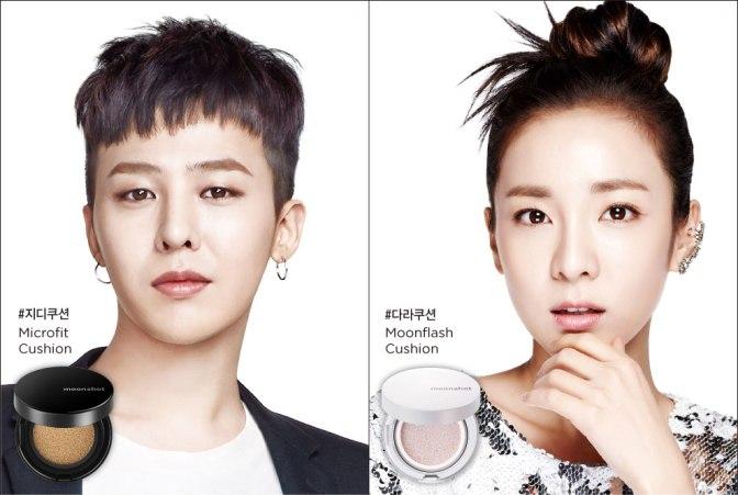 13 Productos de belleza coreanos buenos y baratos.